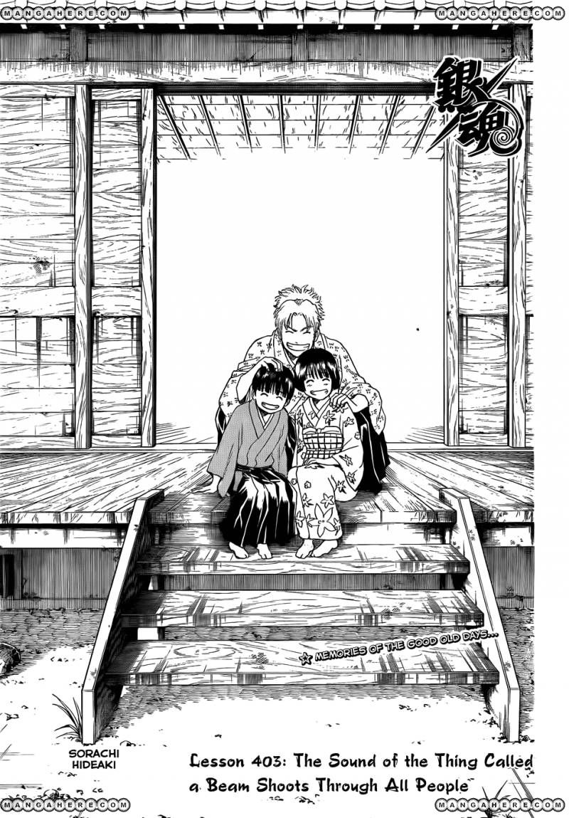 Gintama 403 Page 3