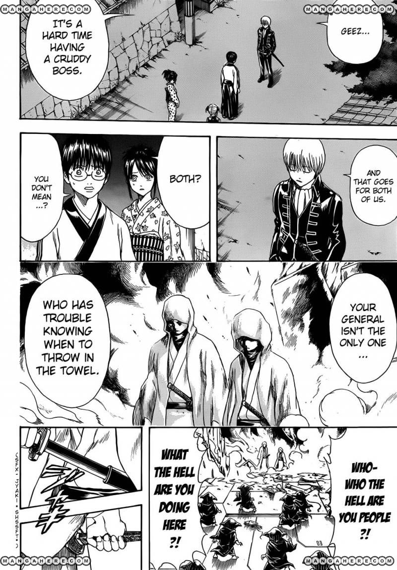 Gintama 407 Page 5