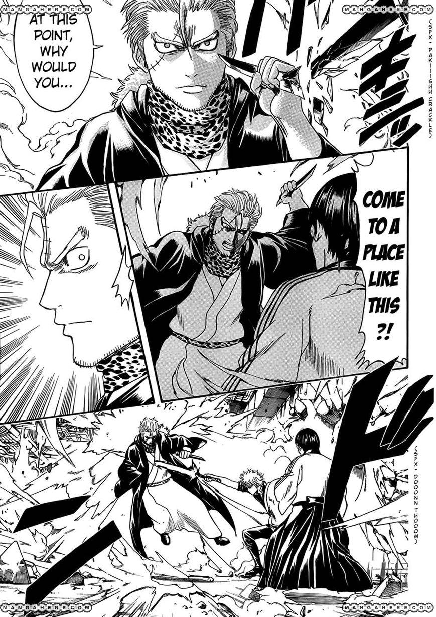 Gintama 408 Page 3