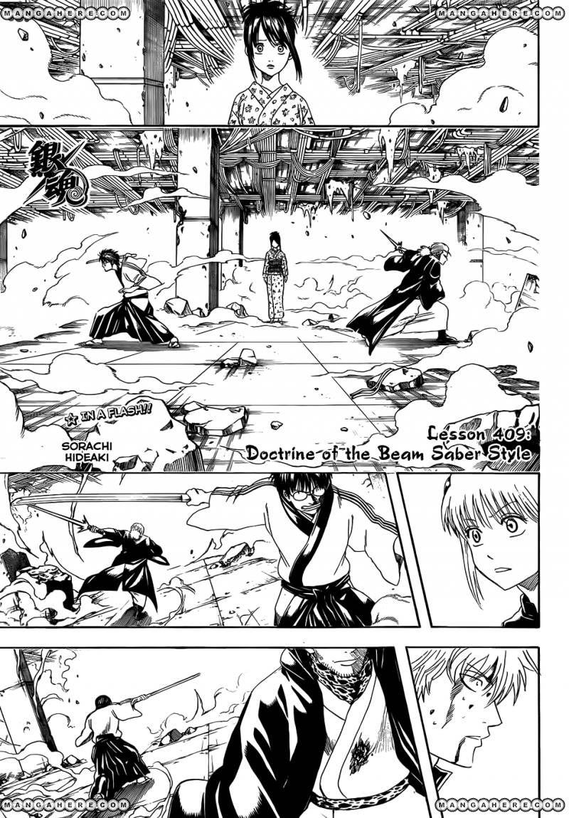 Gintama 409 Page 1