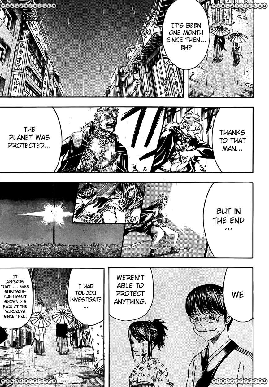 Gintama 410 Page 3