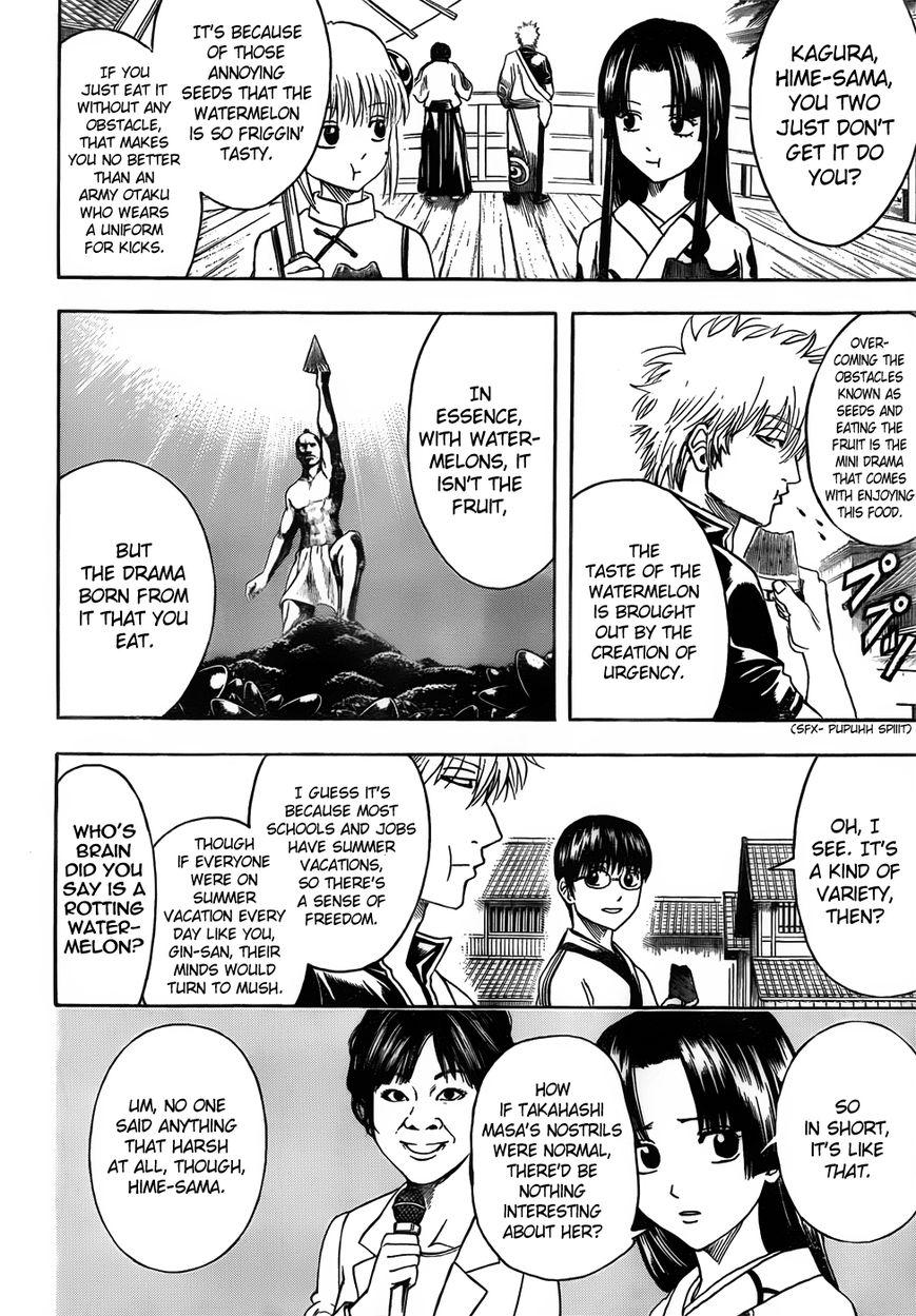 Gintama 411 Page 2