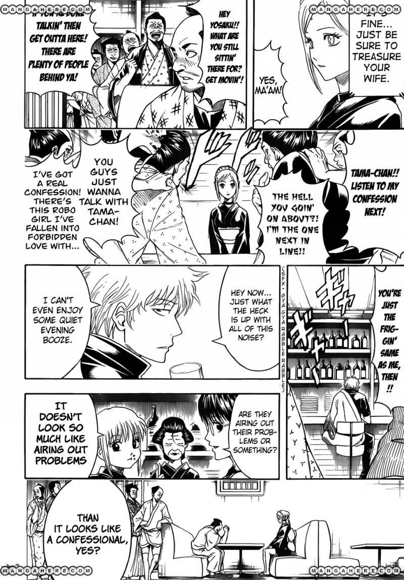 Gintama 412 Page 2