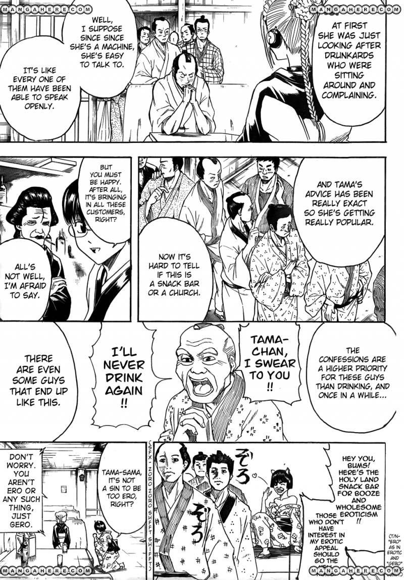 Gintama 412 Page 3