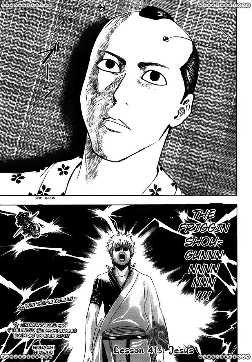 Gintama 413 Page 3
