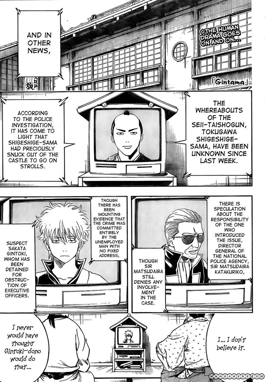 Gintama 414 Page 1