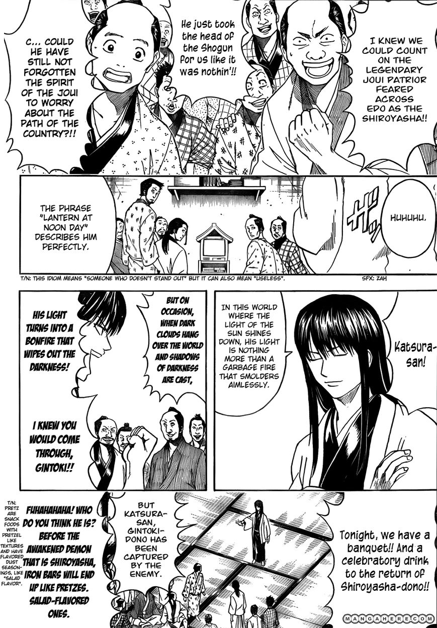 Gintama 414 Page 2