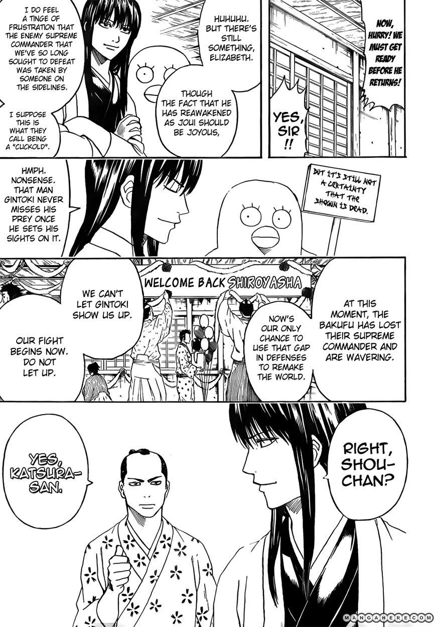 Gintama 414 Page 3