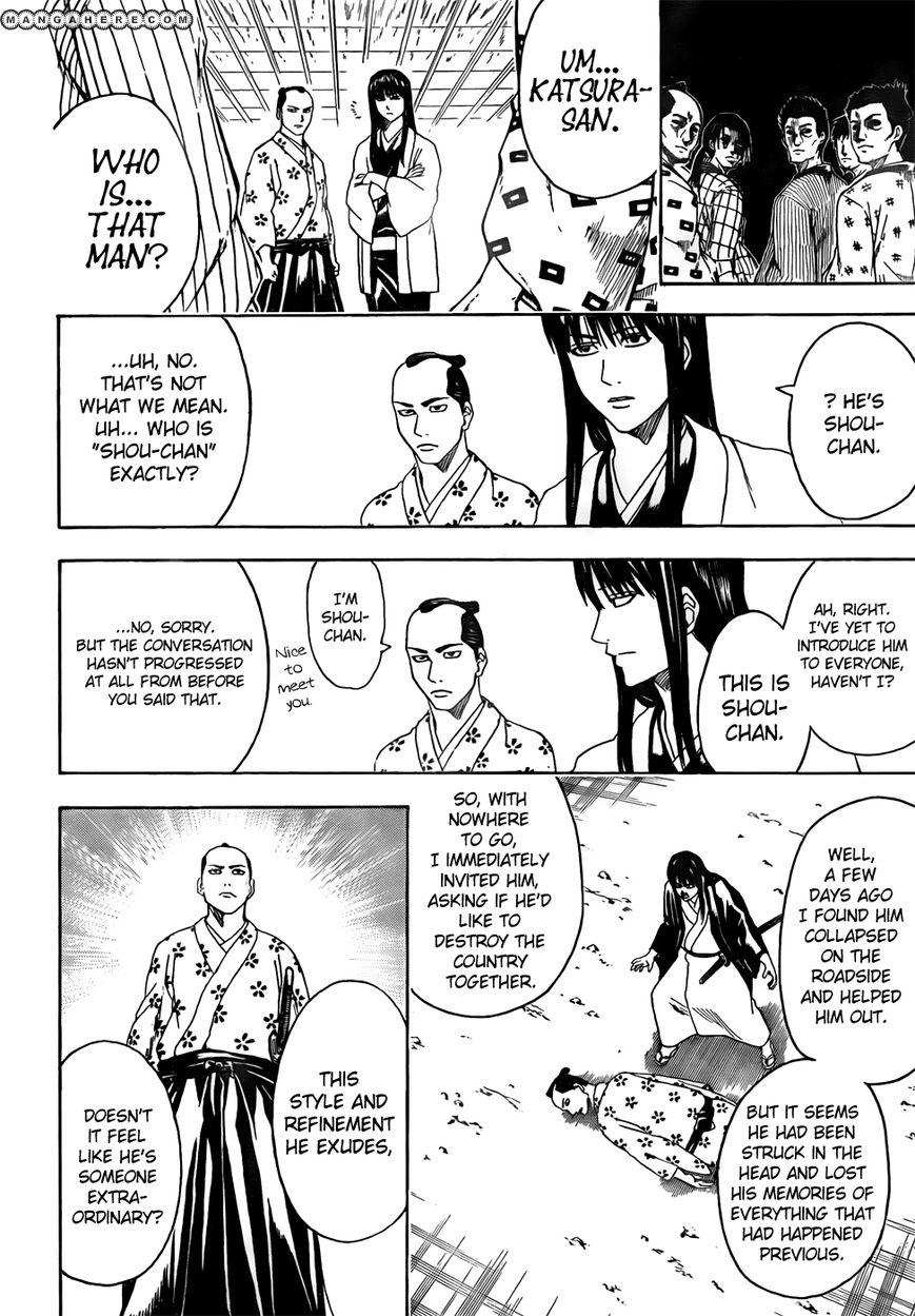 Gintama 414 Page 4