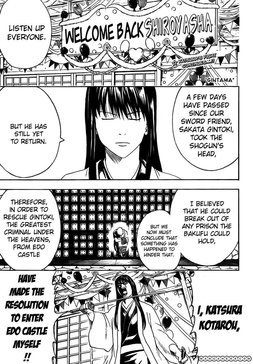 Gintama 415 Page 1