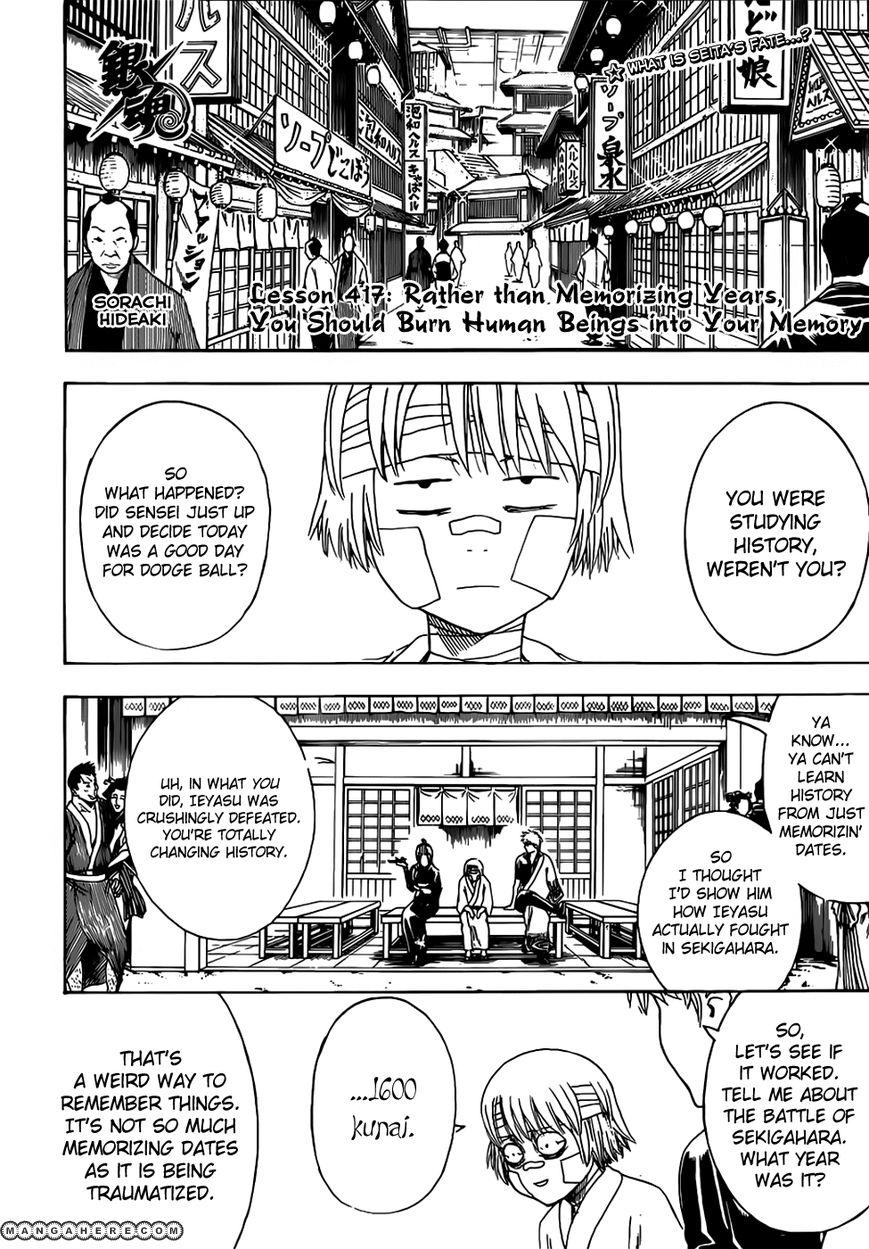 Gintama 417 Page 4