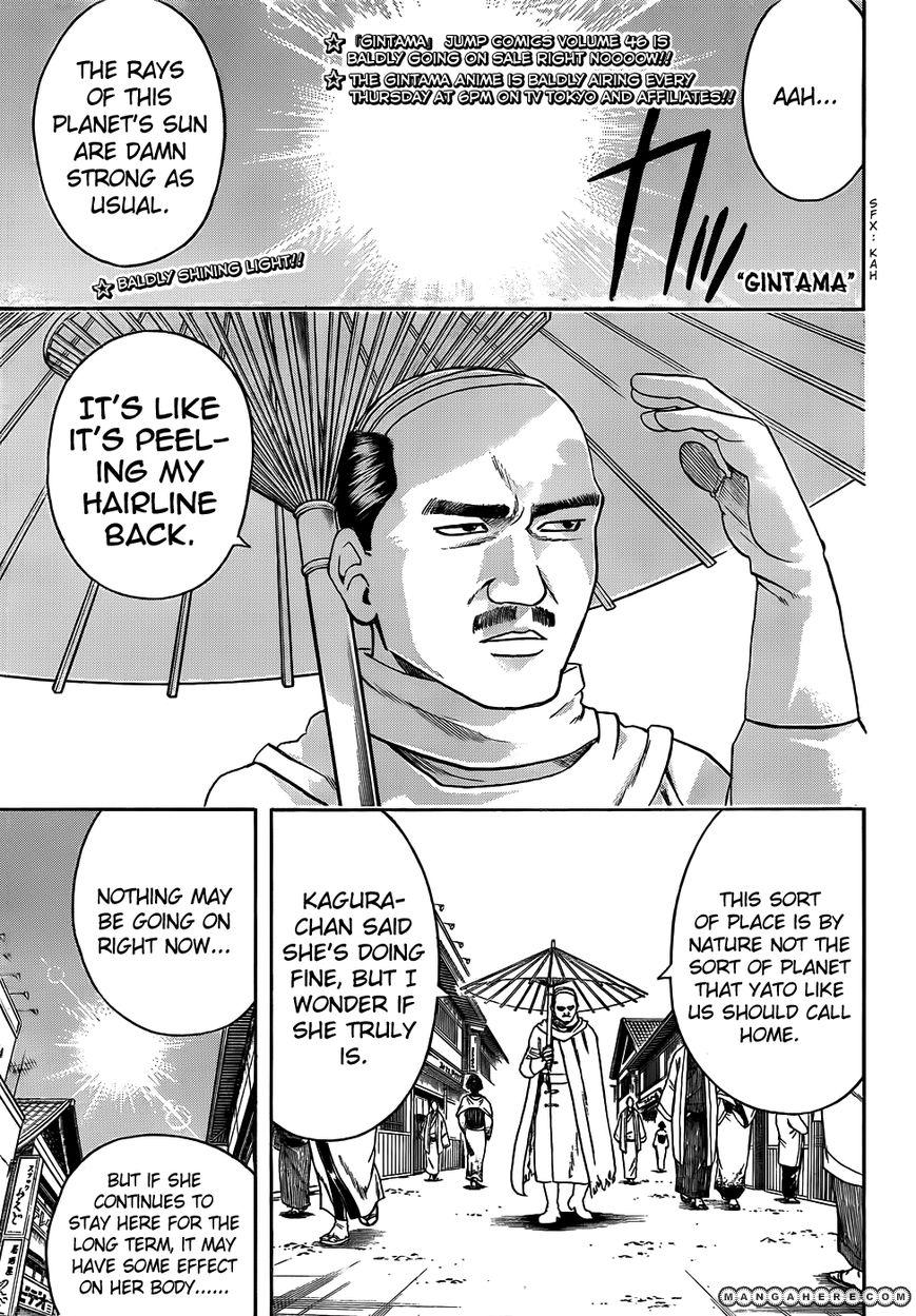 Gintama 419 Page 1