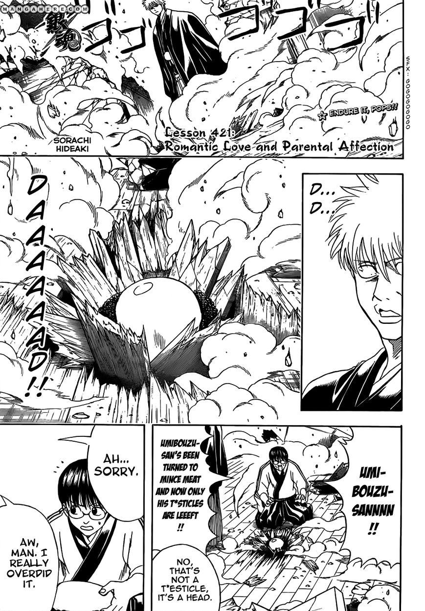 Gintama 421 Page 1