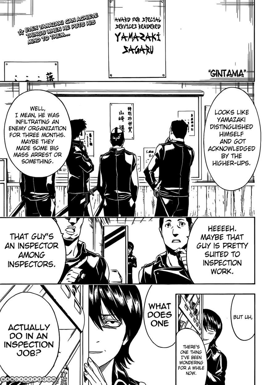 Gintama 423 Page 1