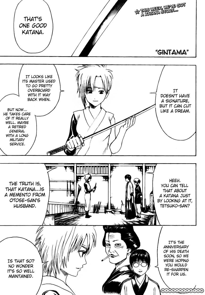 Gintama 424 Page 1