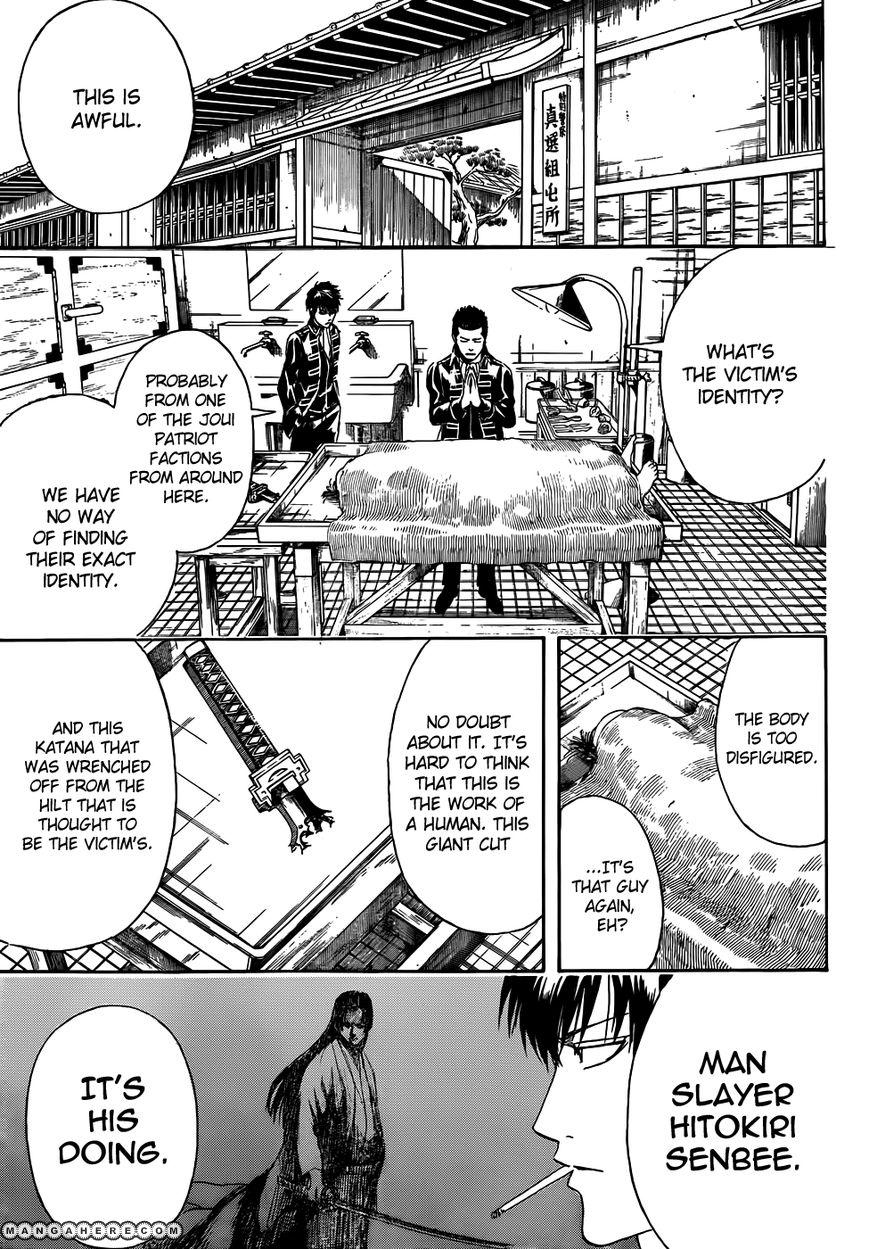 Gintama 425 Page 3