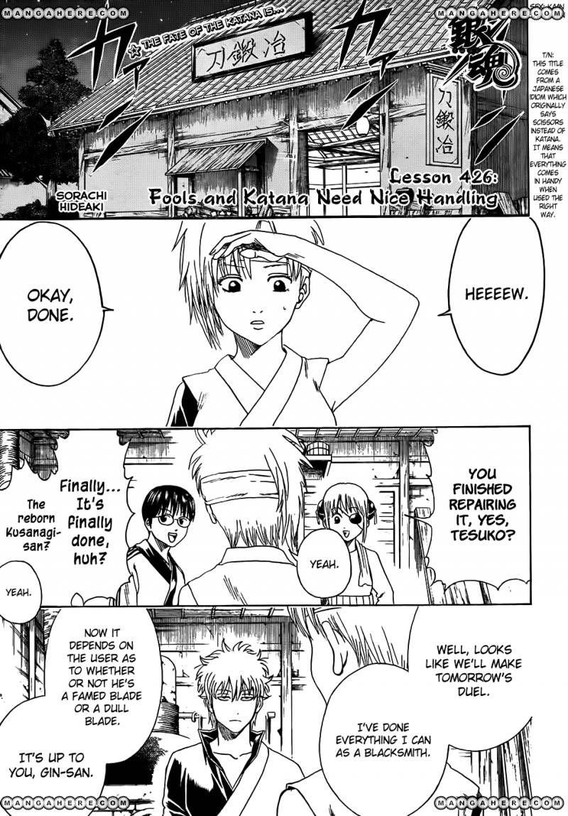 Gintama 426 Page 1