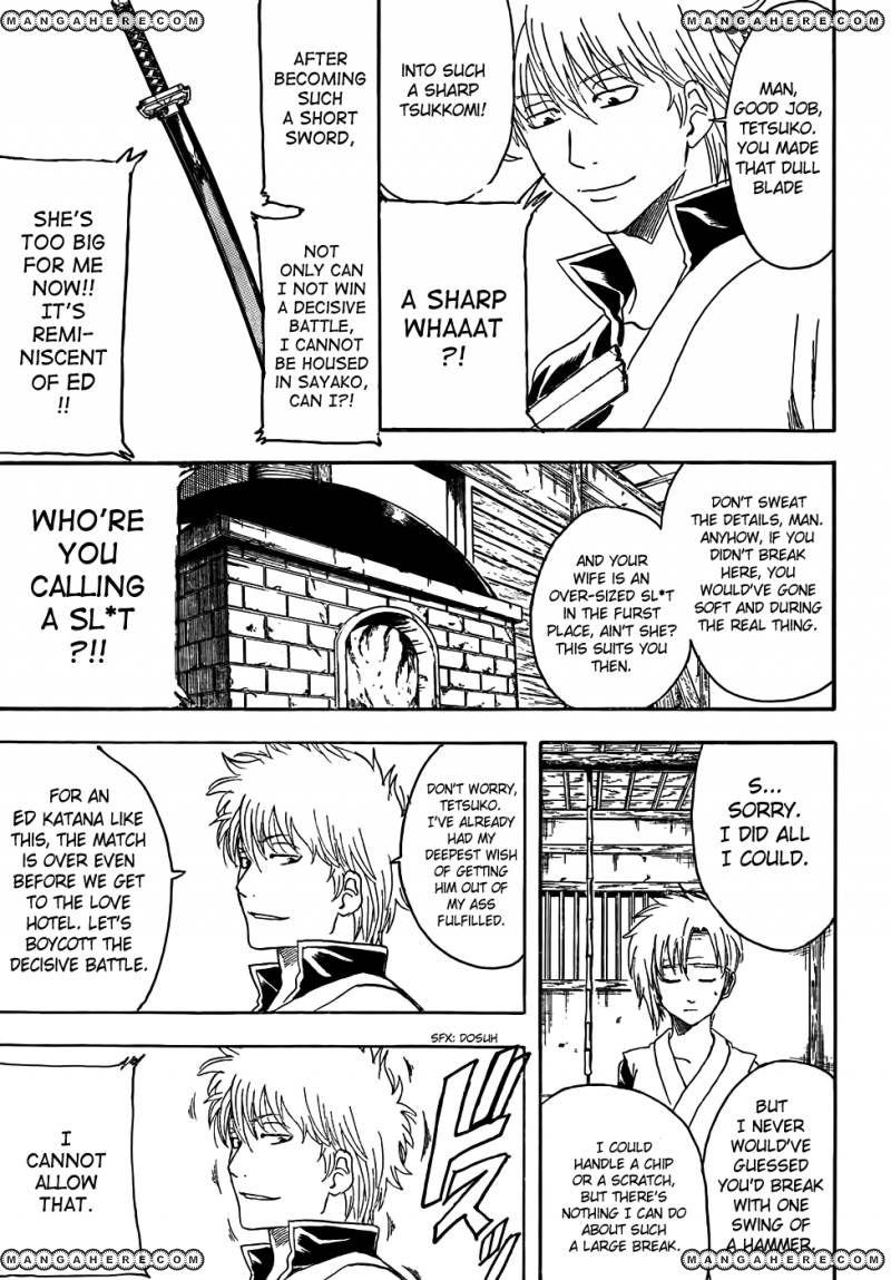 Gintama 426 Page 3