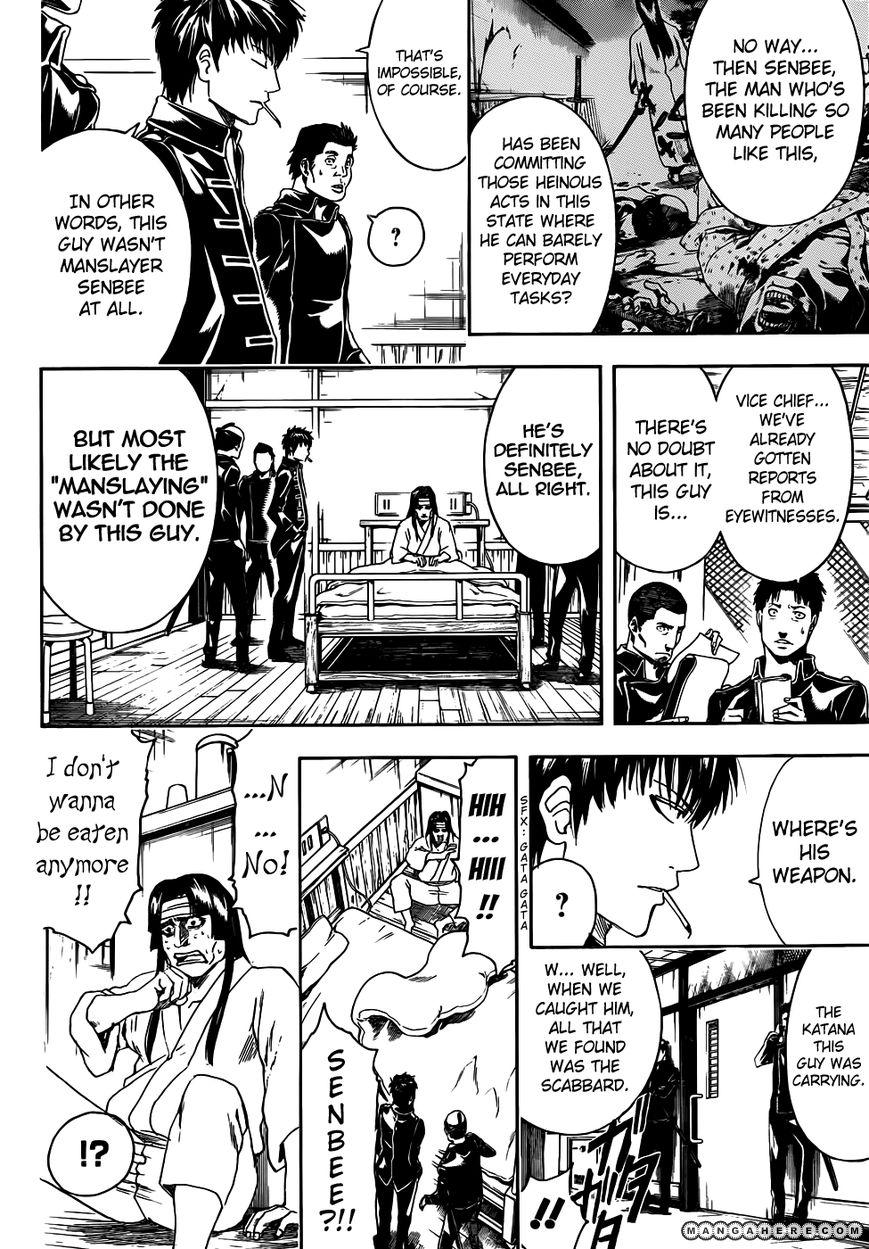 Gintama 427 Page 2