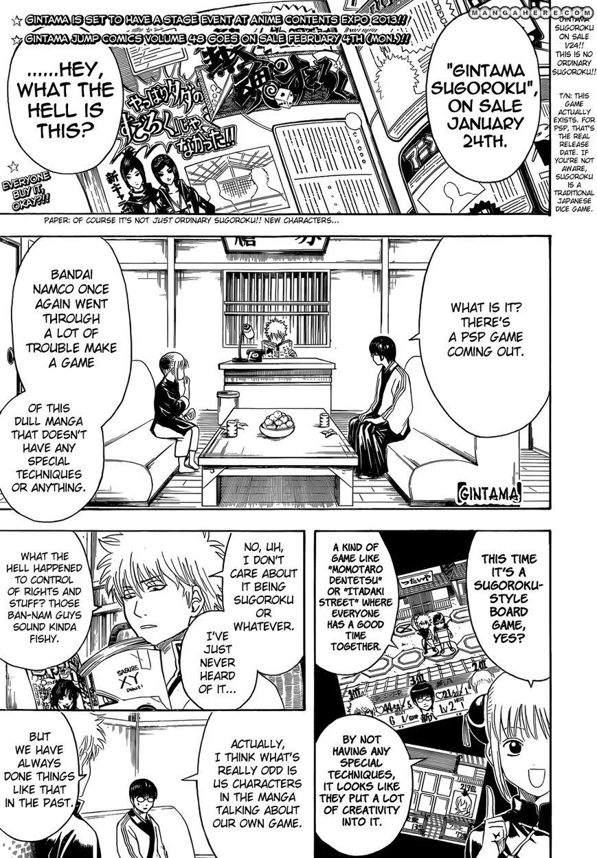 Gintama 430 Page 1