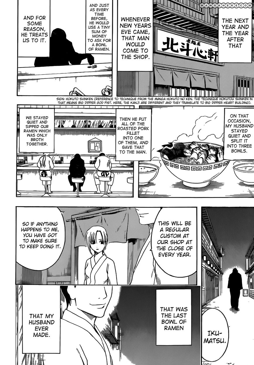 Gintama 431 Page 2