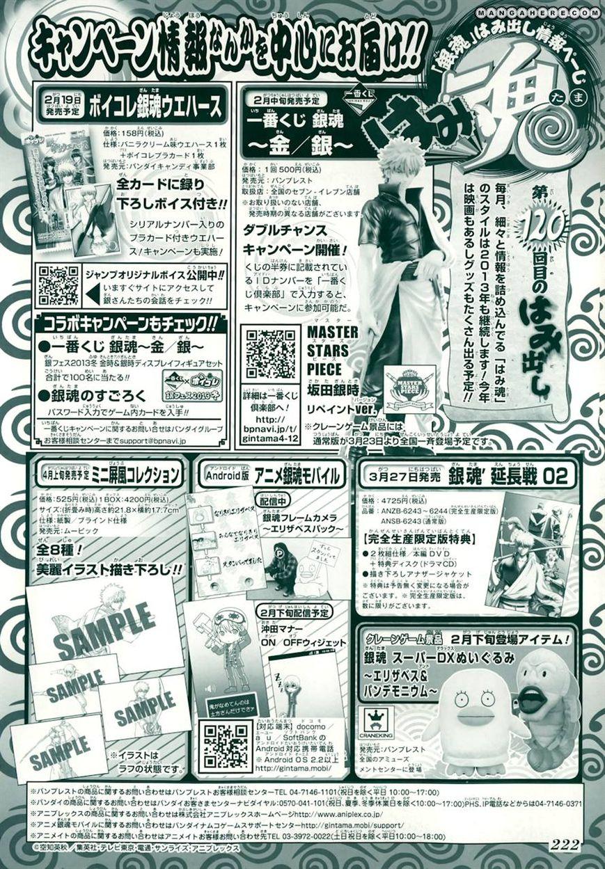 Gintama 433 Page 2