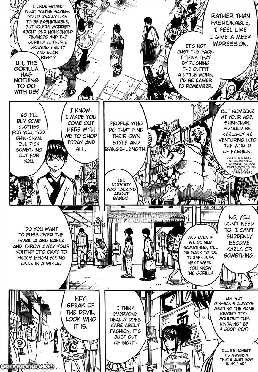 Gintama 434 Page 2