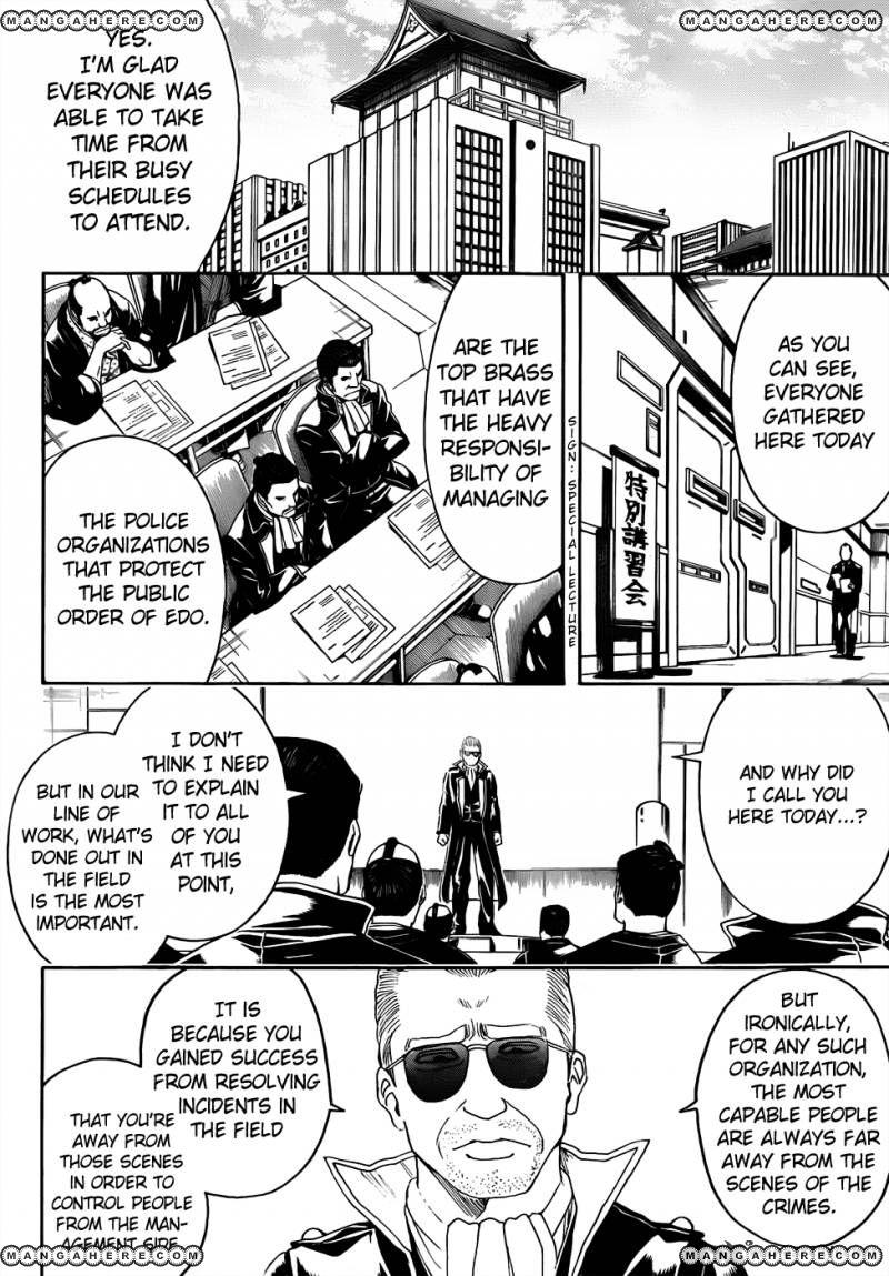Gintama 435 Page 2