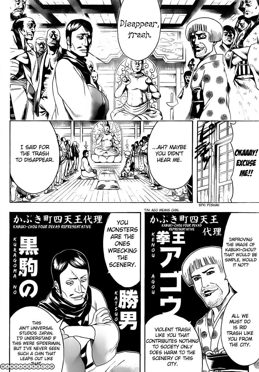 Gintama 436 Page 2