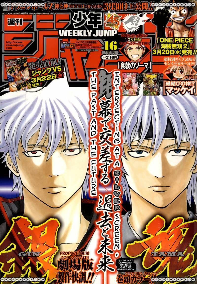 Gintama 437 Page 1