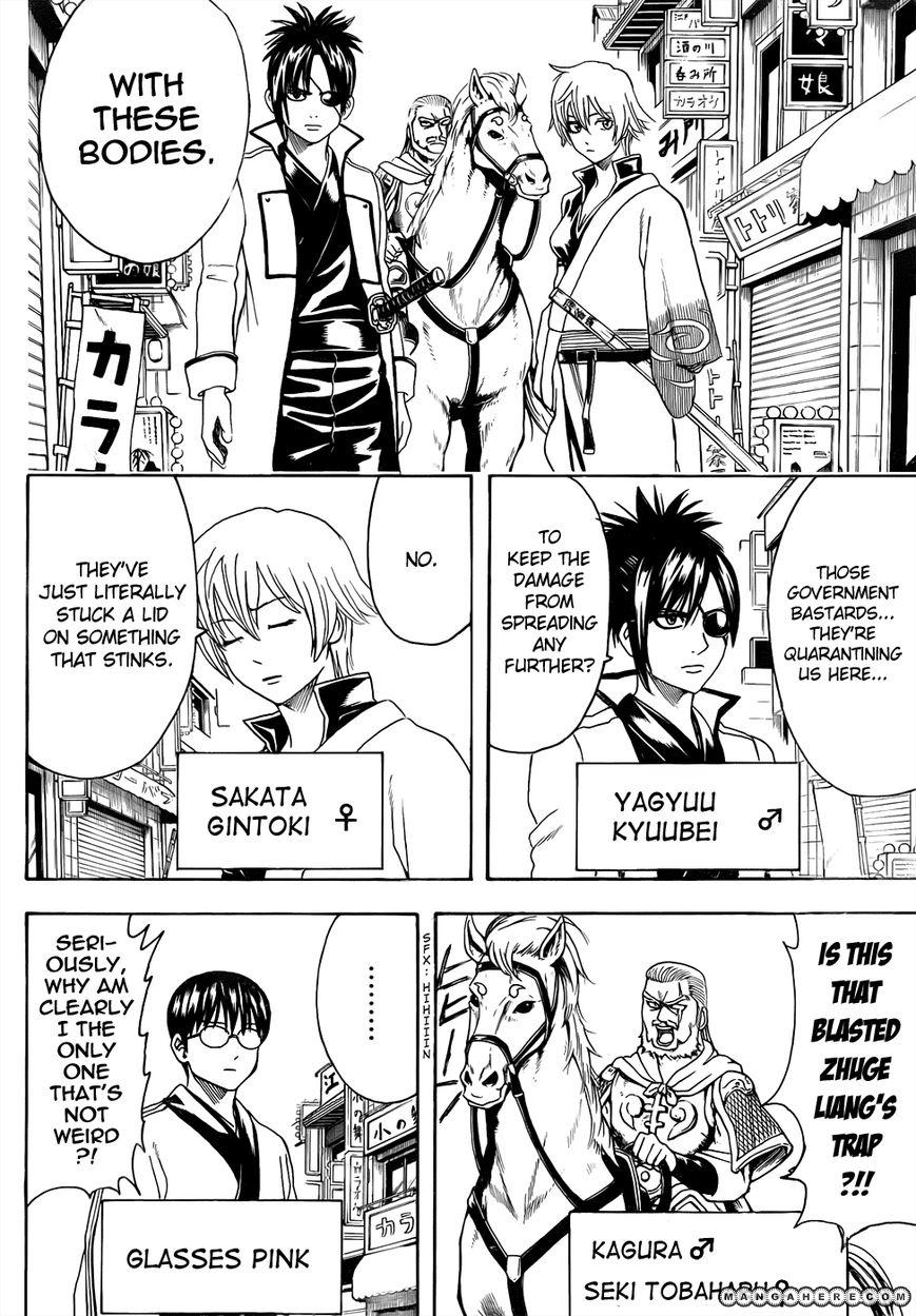 Gintama 438 Page 2