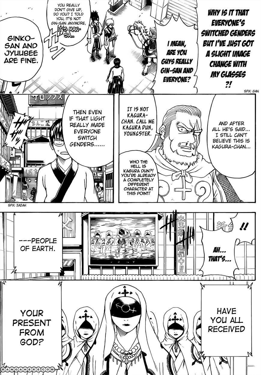 Gintama 438 Page 3