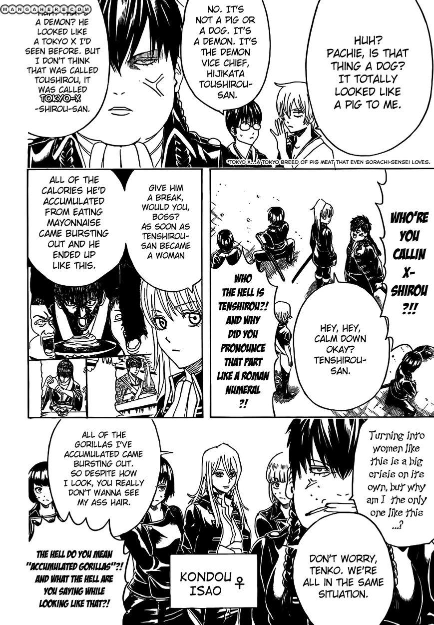 Gintama 439 Page 2