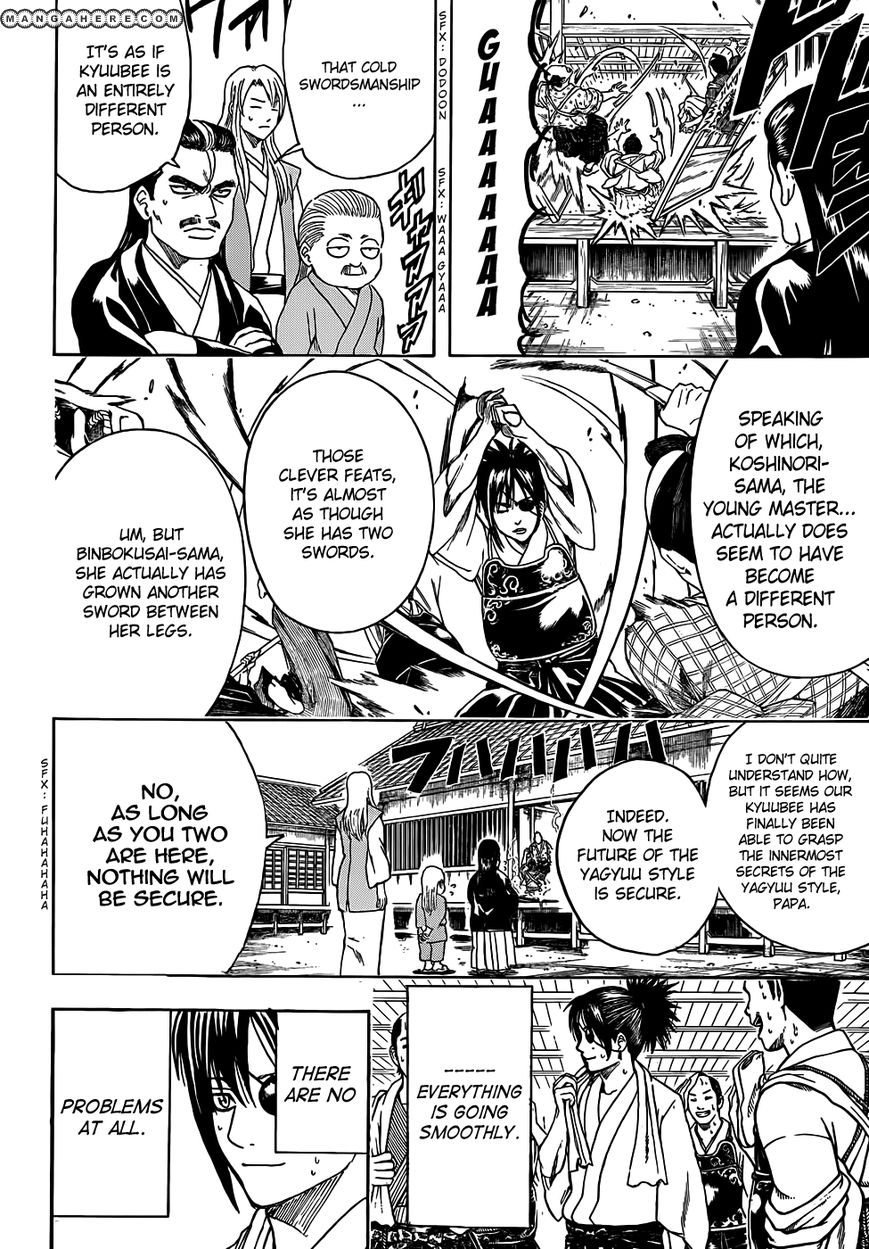 Gintama 441 Page 2