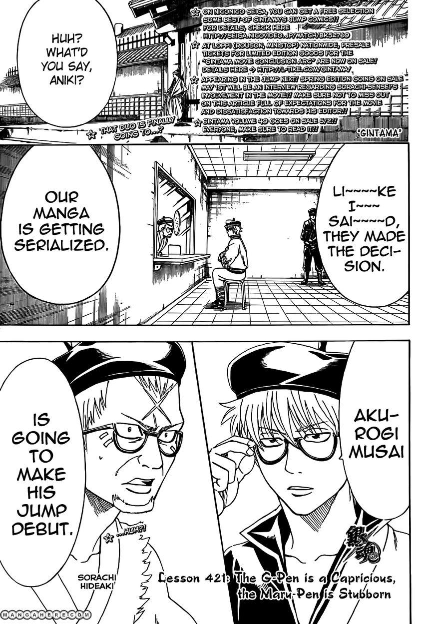 Gintama 442 Page 1