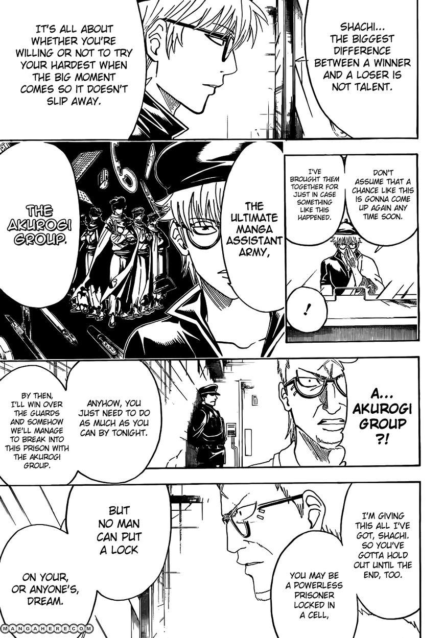 Gintama 442 Page 3