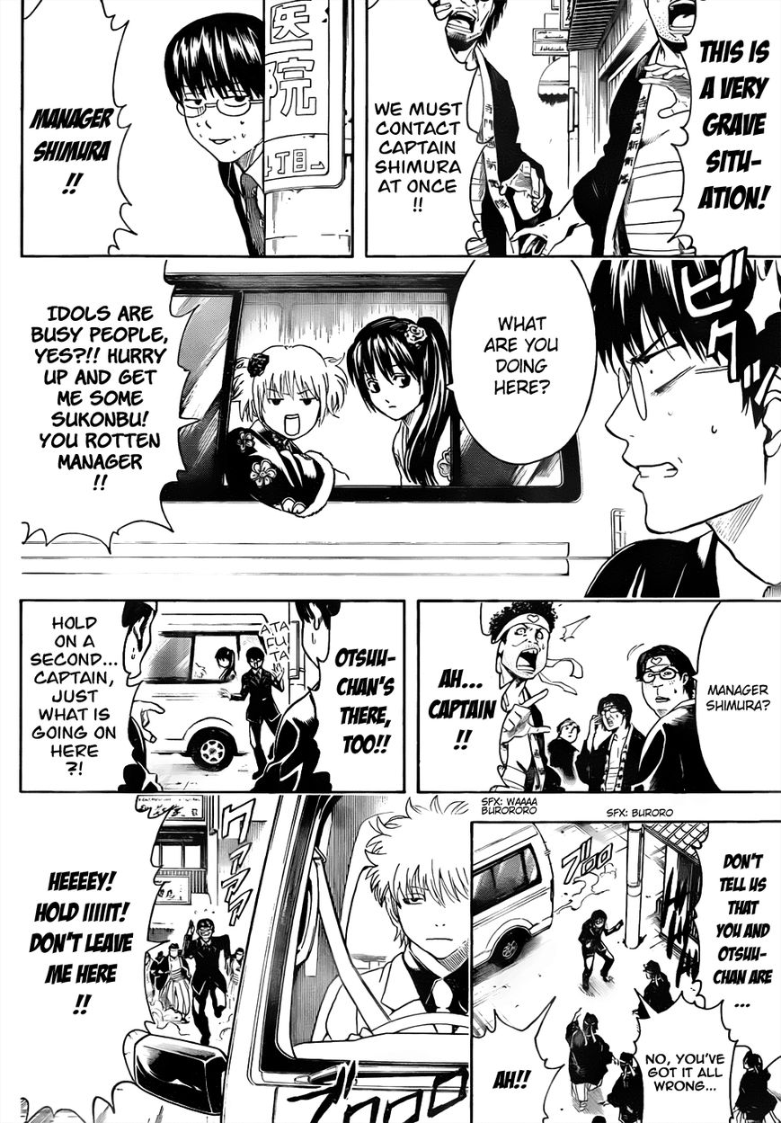 Gintama 446 Page 3