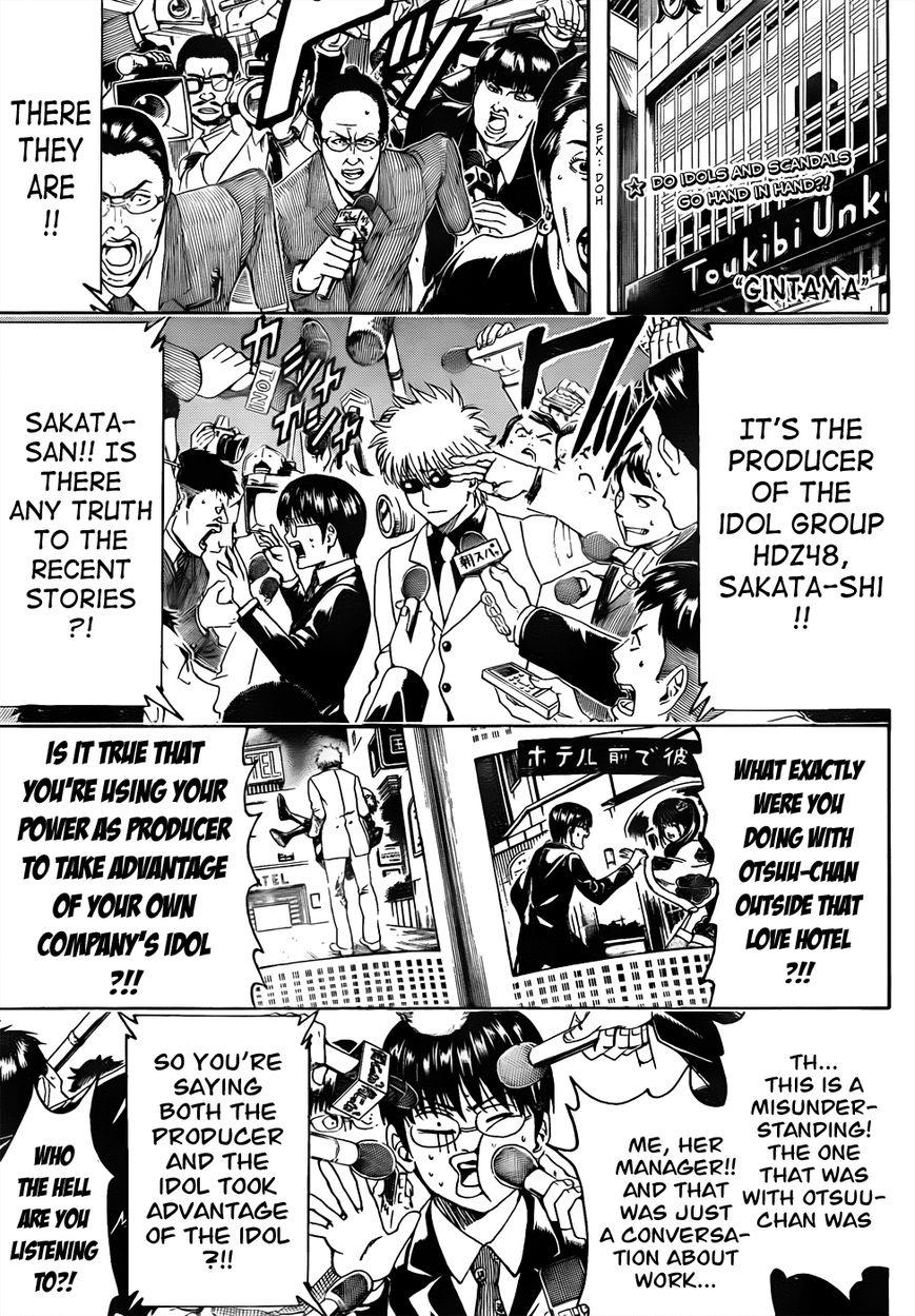 Gintama 447 Page 1