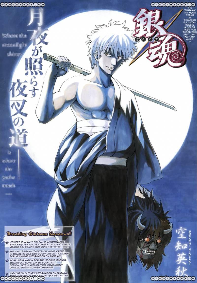 Gintama 450 Page 1