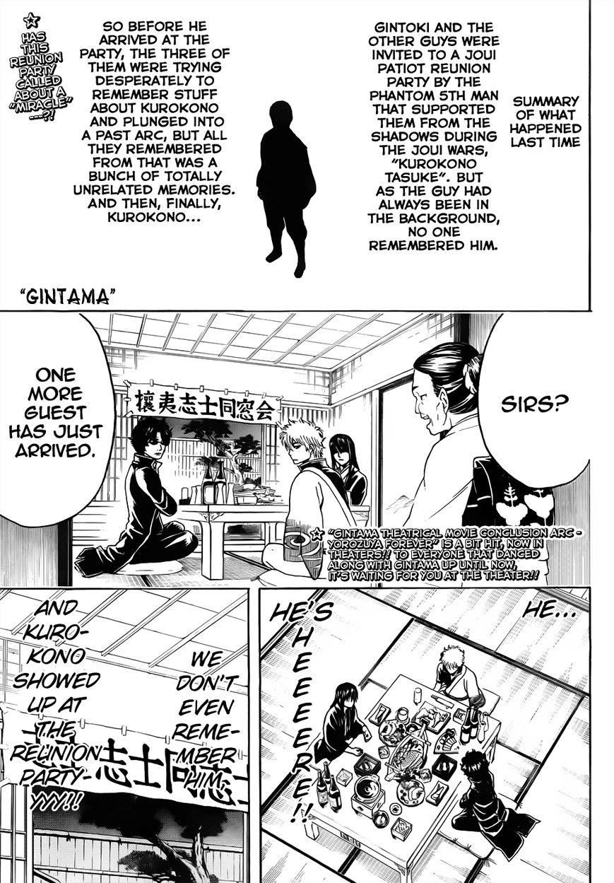 Gintama 453 Page 1