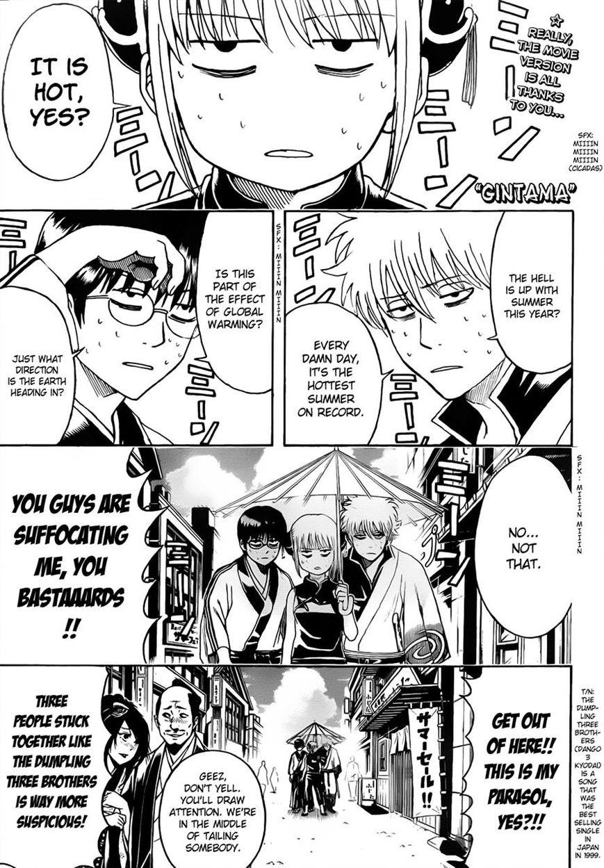 Gintama 457 Page 1