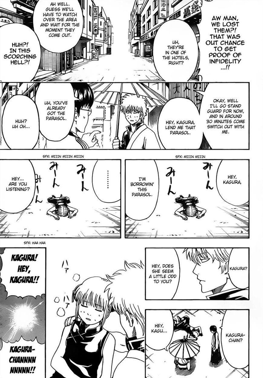 Gintama 457 Page 3
