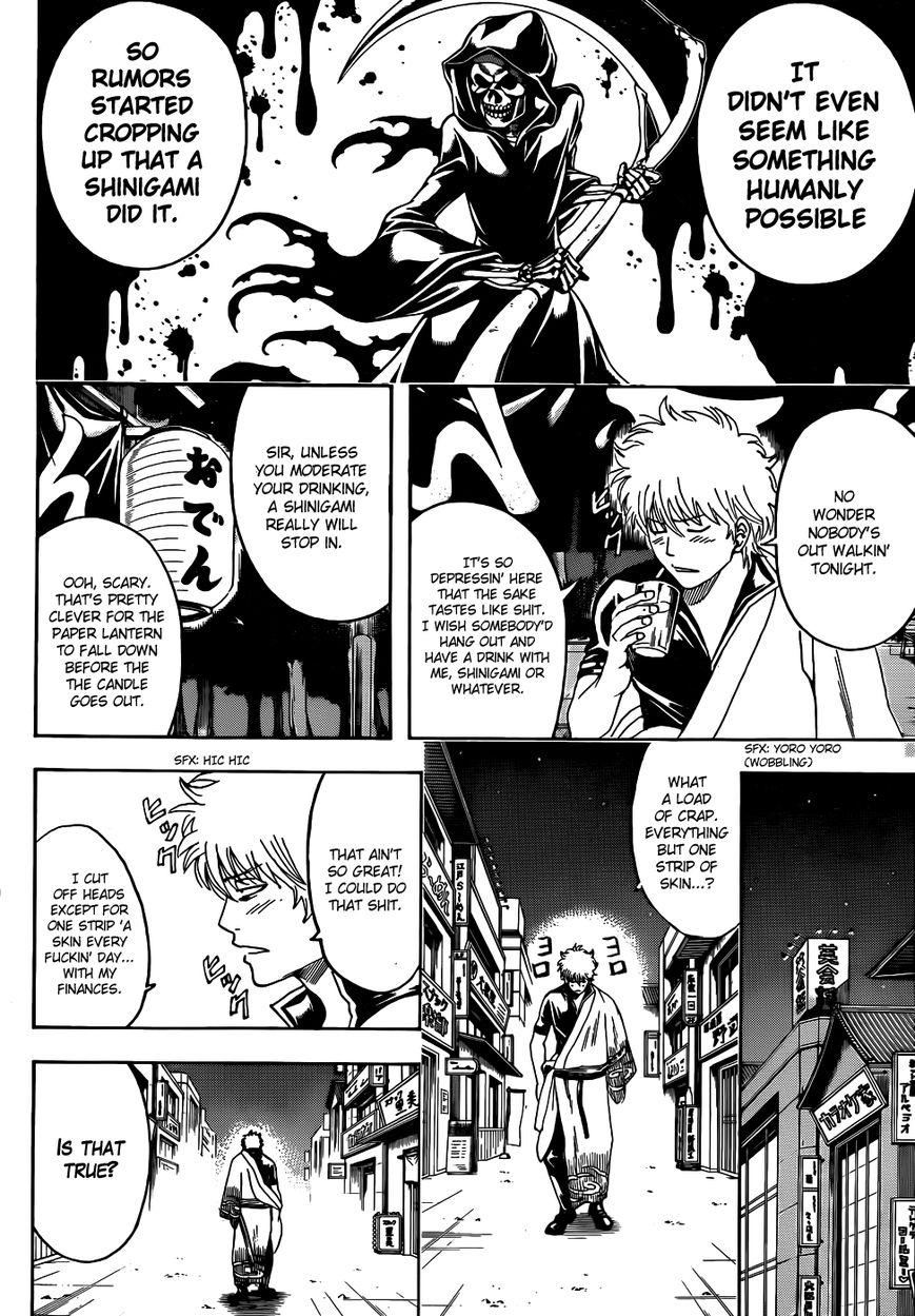 Gintama 463 Page 2