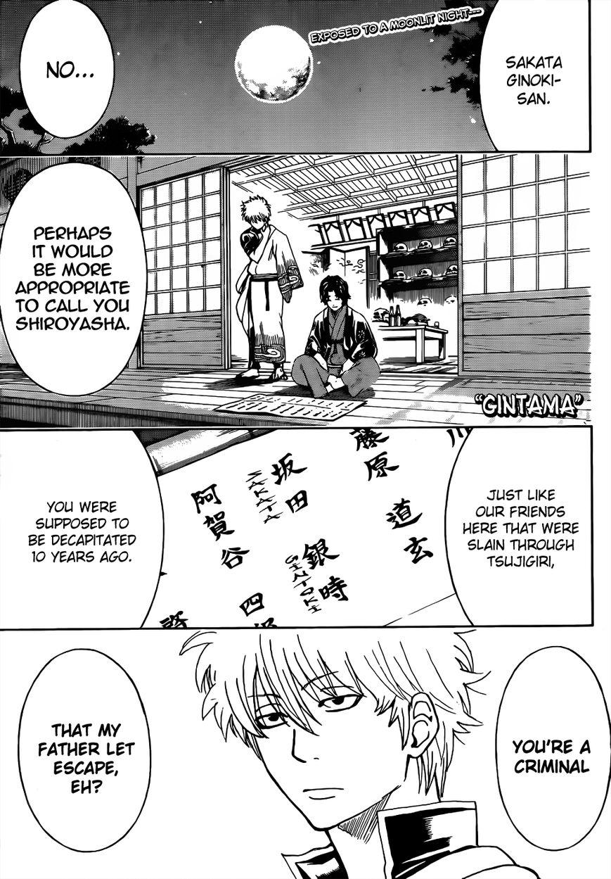 Gintama 465 Page 1