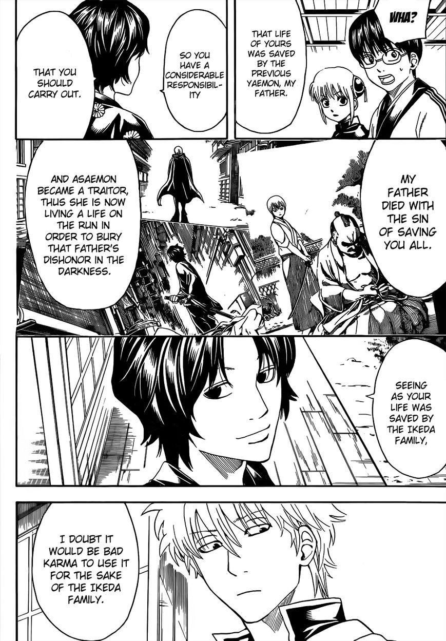 Gintama 465 Page 2