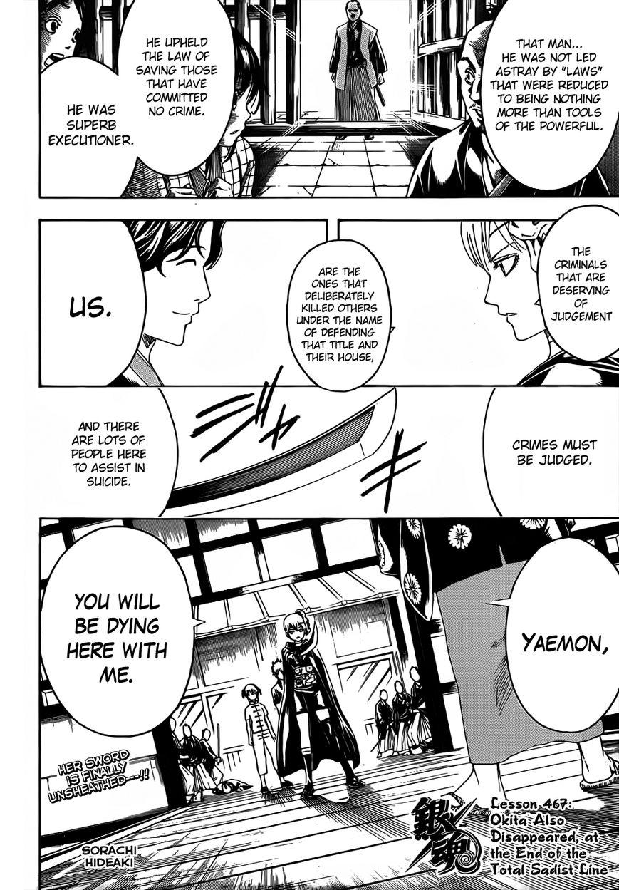Gintama 467 Page 2