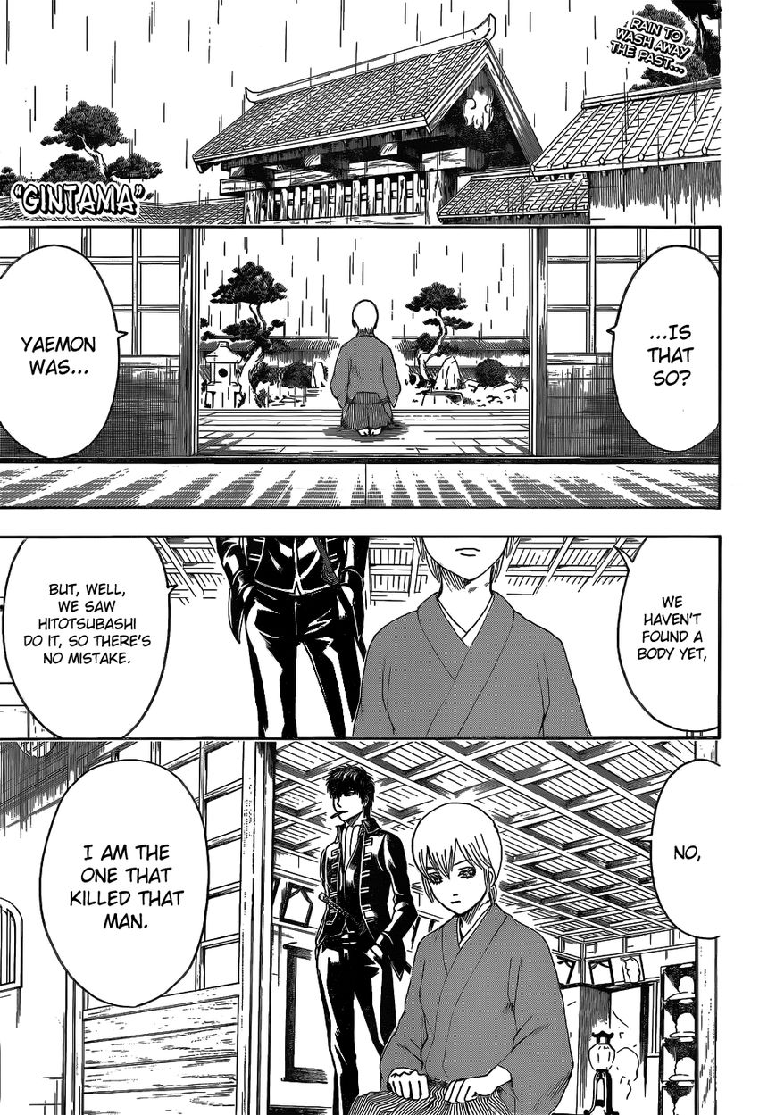 Gintama 469 Page 1
