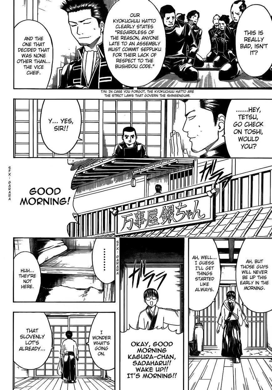 Gintama 471 Page 2