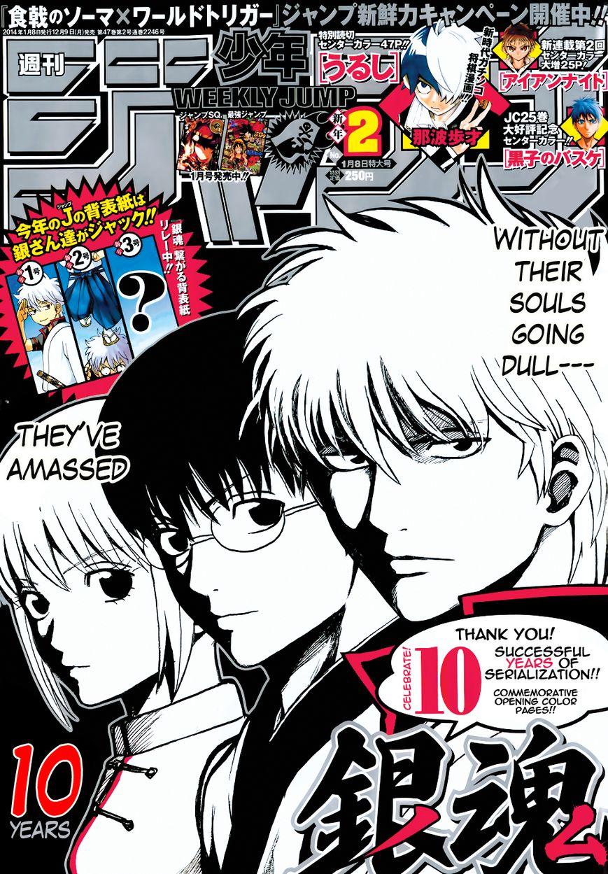 Gintama 473 Page 1