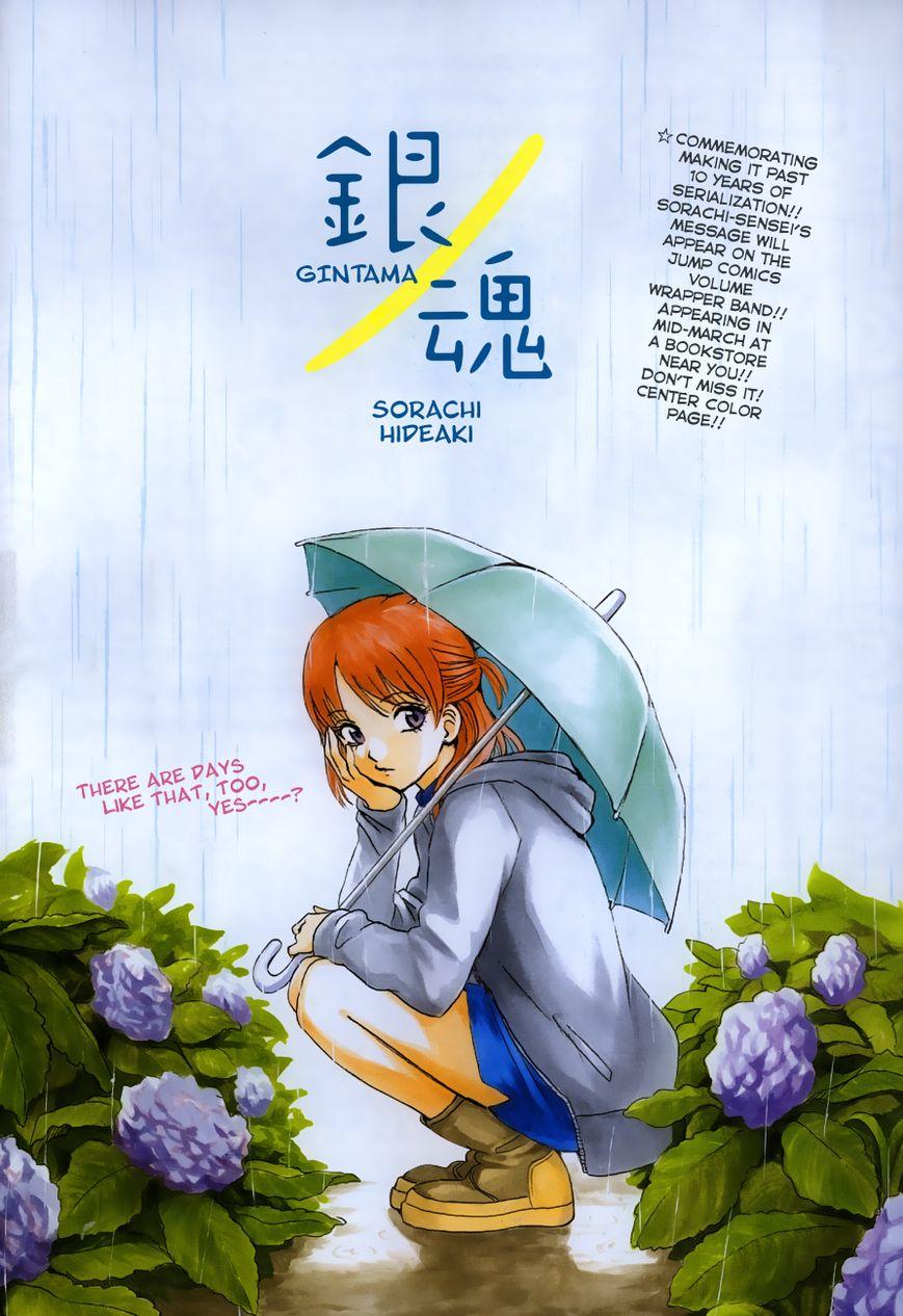 Gintama 482 Page 1